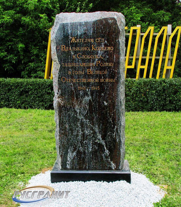 Фирма по изготовление памятников 9 мая заказать памятник пермь цена