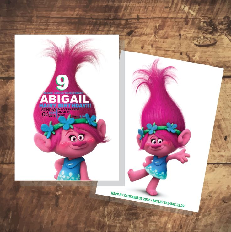 TROLLS MOVIE INVITATION, modern invitation, trolls birthday party, trolls decoration, trolls birthday, trolls party, blue, pink, poppy by TRUSTITI on Etsy