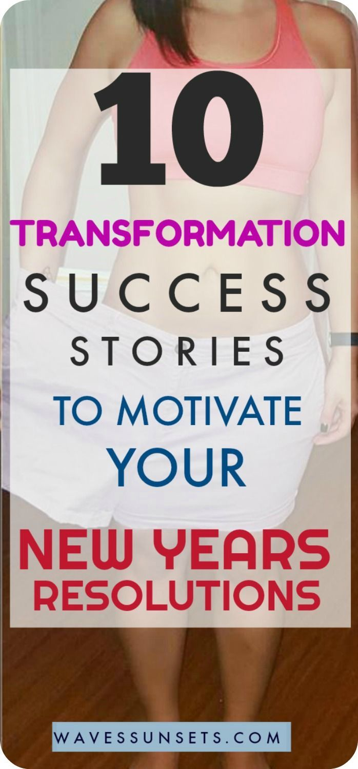 Transformations Weight Loss Weight Loss Success Stories New Years Resolutions