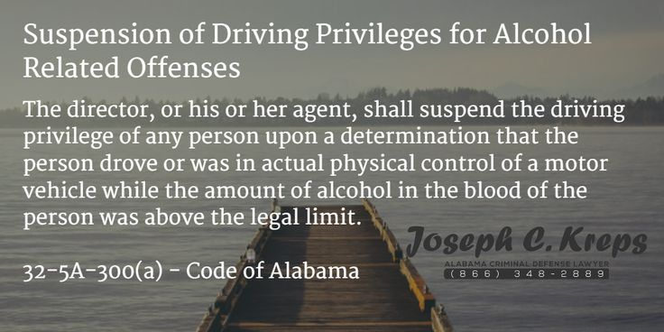 32-5A-300(a) Code of #Alabama - Suspension of Driving Privileges for Alcohol Related Offenses  The director, or his or her agent, shall suspend the driving privilege of any person upon a determination that the person drove or was in actual physical control of a motor vehicle while the amount of alcohol in the blood of the person ...  #Traffic Defense #Lawyer #AL  #KLF  ttp://www.krepslawfirm.com/blog/32-5a-300a-code-of-alabama-suspension-of-driving-privileges-for-alcohol-related-offenses/