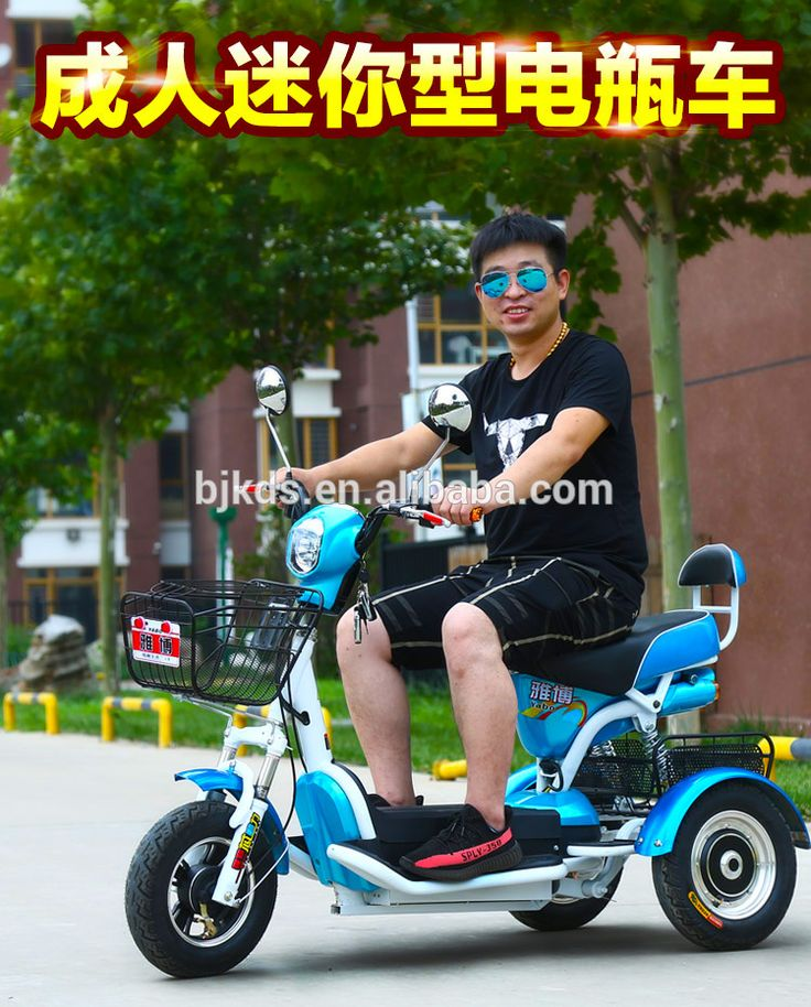 Adult 500W 48V20AH Electric Three Wheel Mobility Scooter