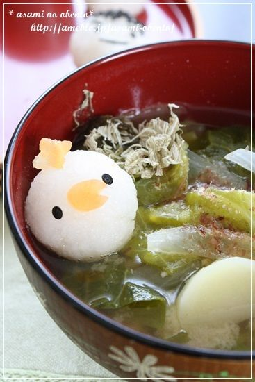 Chicken in miso soup