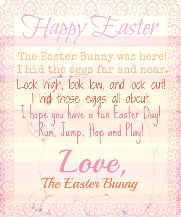Note From Easter Bunny Printable  Merry Christmas And Happy New