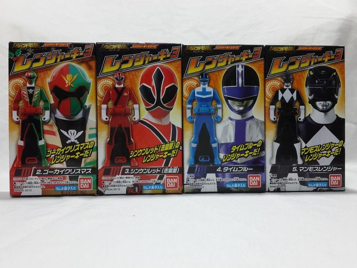 Japan BANDAI Legend Sentai GOKAIGER Ranger Key Candy Toy Series 3 in Toys & Hobbies, Action Figures, TV, Movie & Video Games | eBay
