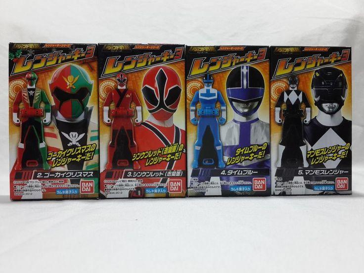 Japan BANDAI Legend Sentai GOKAIGER Ranger Key Candy Toy Series 3 in Toys & Hobbies, Action Figures, TV, Movie & Video Games | eBay