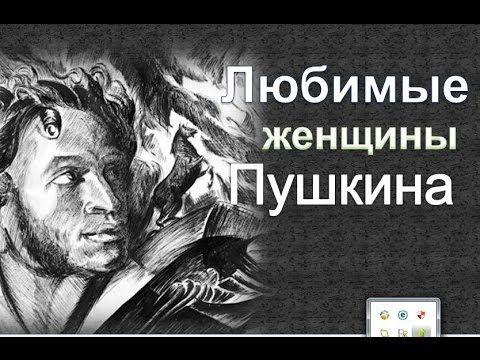 """1 мая 1829 года Пушкин отправился из Москвы на Кавказ. В """"Путешествии в Арзрум"""" он писал, что сделал большой крюк в двадцать верст, поехав на Калугу, Белев и..."""