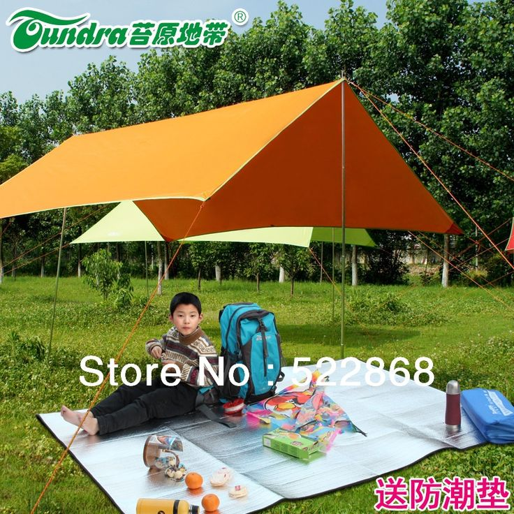 49.40$  Watch now - http://alidyl.shopchina.info/go.php?t=1666700683 - 2014 new style high quality 300cm*295cm bivvy shelter camping tent awning beach tent free shipping  #bestbuy