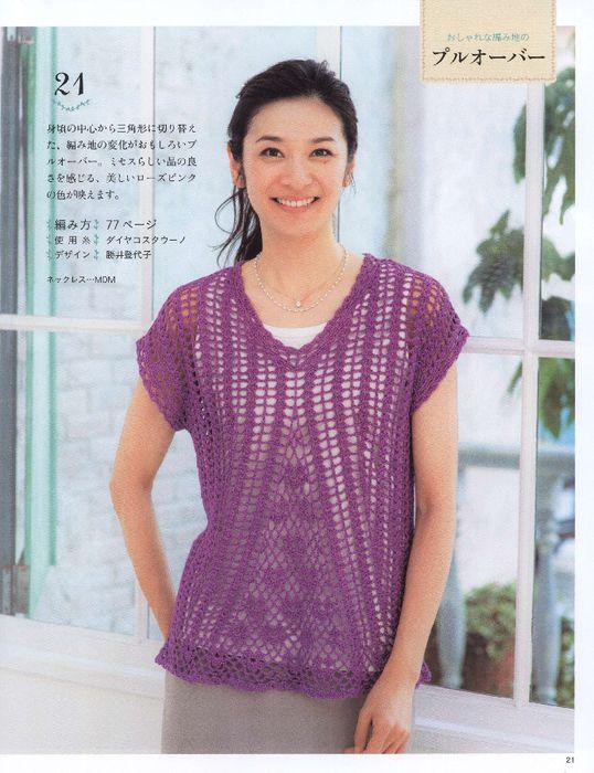 crochelinhasagulhas: Blusa roxa em crochê