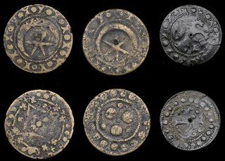 """Bezants, as originally defined (coins of Byzantium; only later """"flat ornamental discs"""")"""