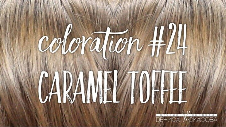 Coloration #24 Caramel Toffee