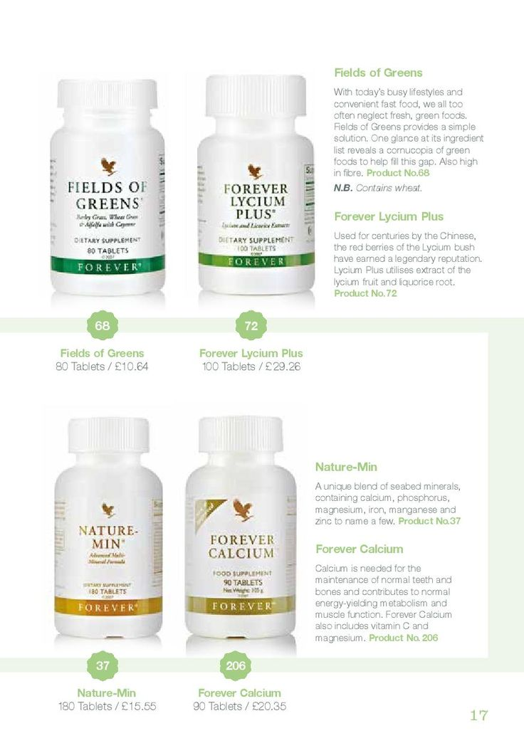 Fields of Green - £10.64 Forever Lycium Plus - £29.26 Nature-Min - £15.55 Forever Calcium - £20.35