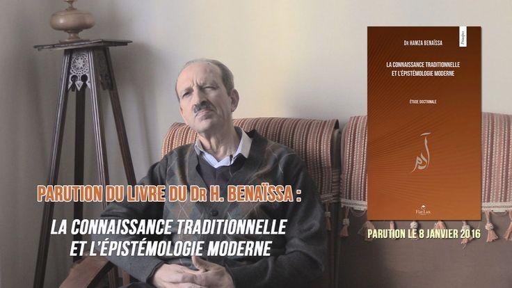 """Entretien avec le Dr Hamza Benaïssa concernant son dernier livre """"La con..."""