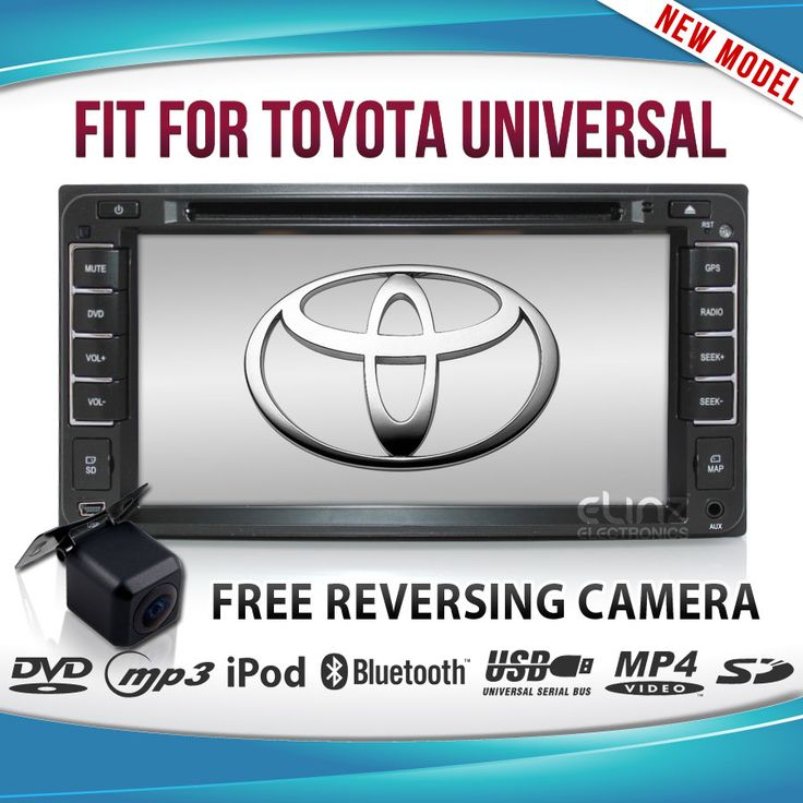 TOYOTA CAR DVD Player | Car Dvd player | Elinz