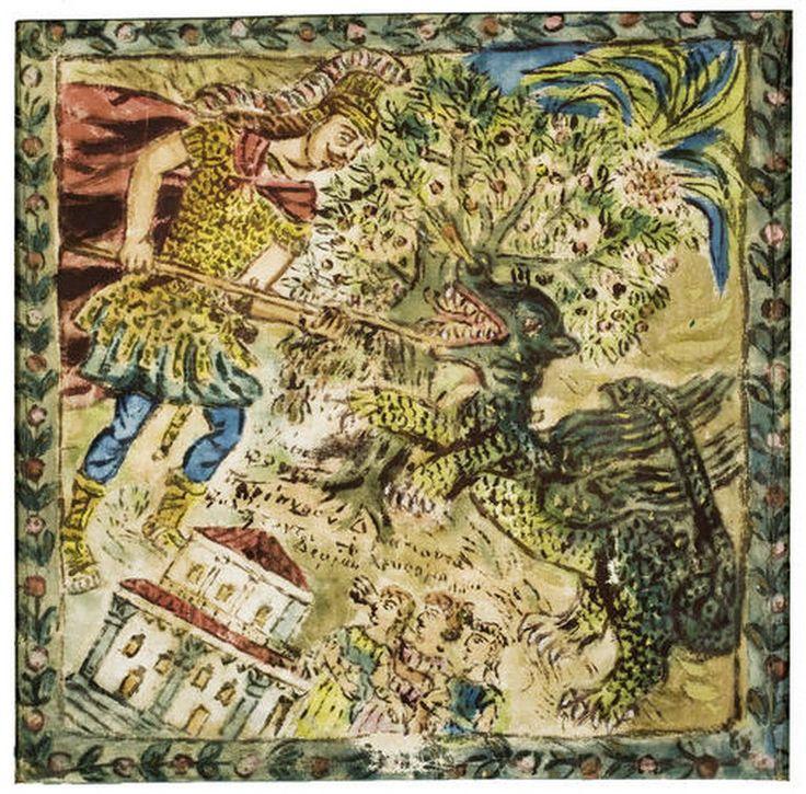 Χατζημιχαήλ Θεόφιλος - Ο Ιάσωνας και το χρυσόμαλλο δέρας