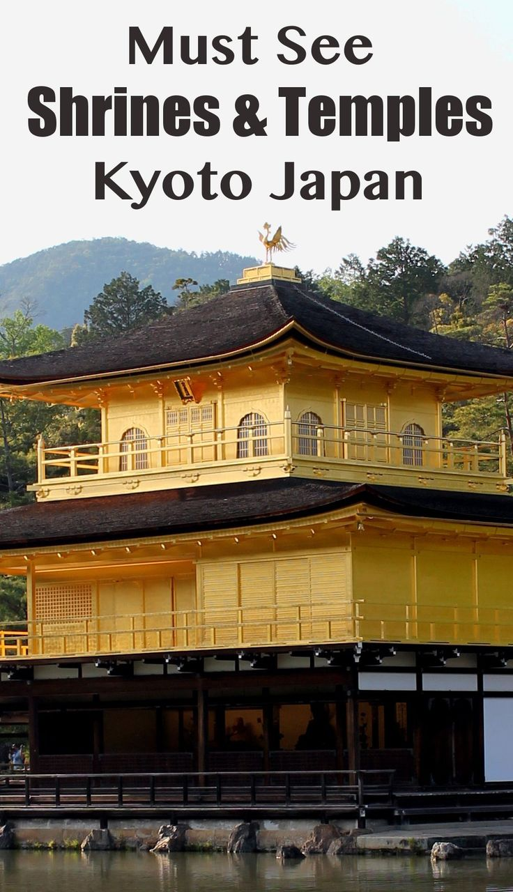 If you are looking to experience the traditional culture Japan is famous for, you'll definitely want to check out these shrines and temples in Kyoto.