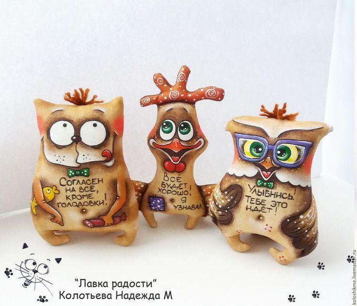 Купить Кофейные друзья - коричневый, подарок, примитив, примитивная игрушка, хорошее настроение, позитивный подарок