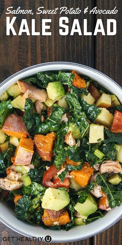 While we love eating salads for mealtime at Get Healthy U, sometimes they just don't fill you up and you're reaching for a snack an hour later. Not this time. This salmon, sweet potato and avocado kale salad is filled with protein, fiber and healthy fats to keep you satisfied for several hours!