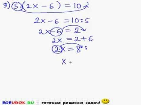 Решение уравнений по математике 5-6 класс - YouTube