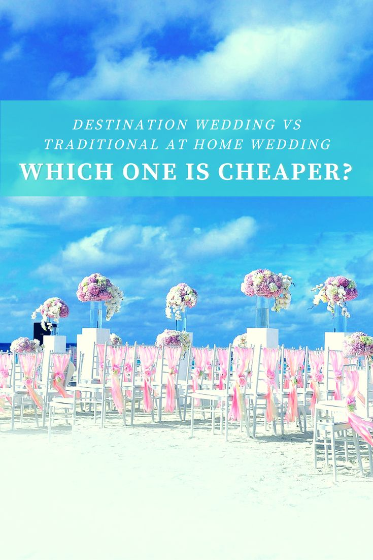 Wedding season is upon us. With the cooler weather and regular weddings, we've been debating between destination weddings and traditional, at-home weddings and which is cheaper. The average spent on weddings in the U.S. has increased to over $26,000. With those costs, destination wedding popularity has grown over 400%. But, which is cheaper?