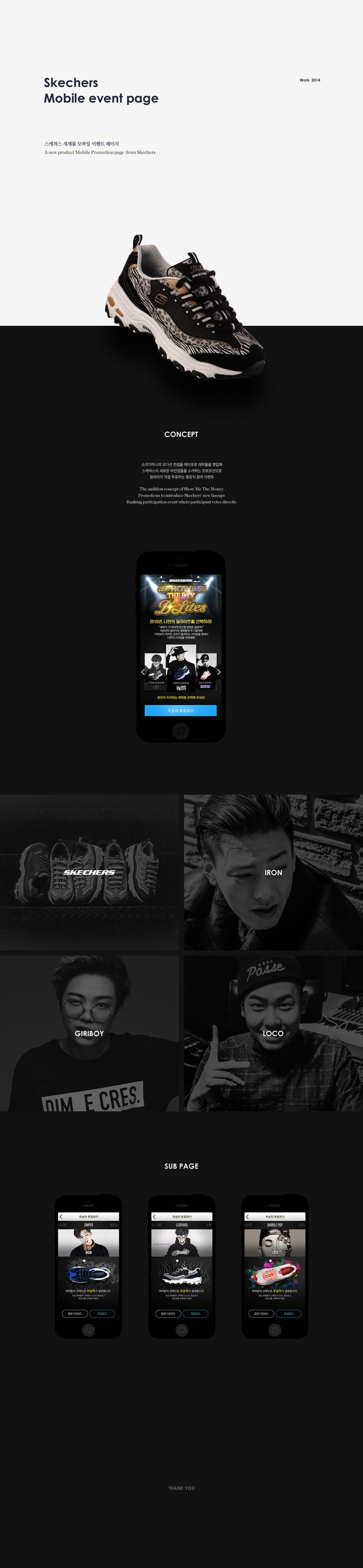 skechers mobile promotion design  #mobile #design #ui #ux #promotion
