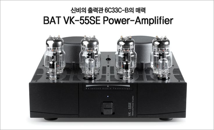 BAT VK-55SE Power-Amplifier