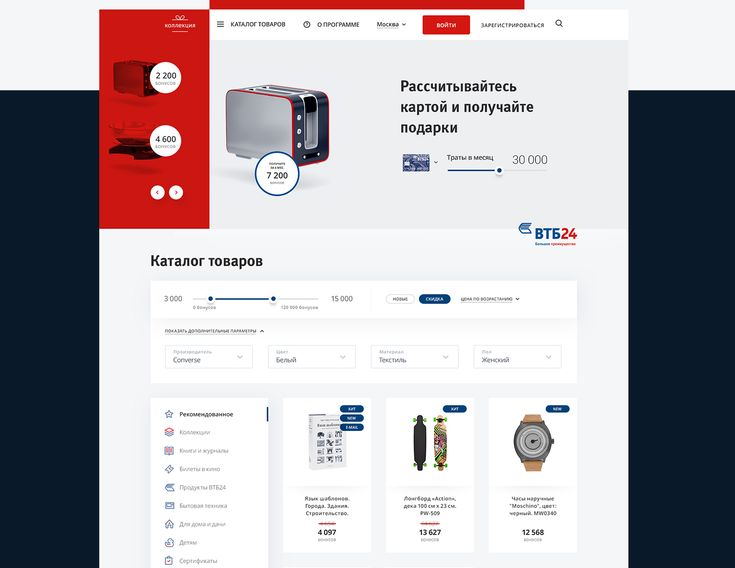 VTB24 Collection on Behance