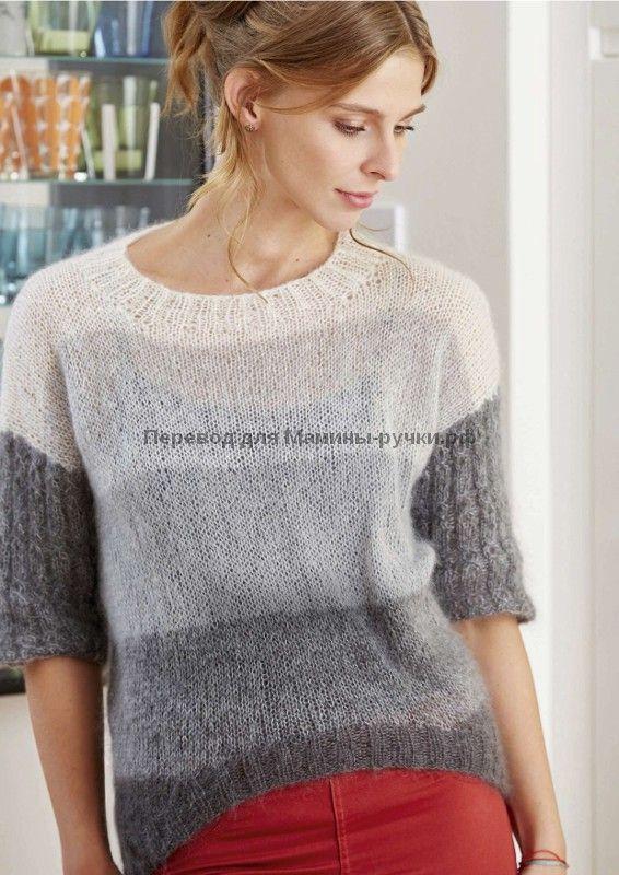 Мобильный LiveInternet Вязаный спицами пуловер Aretha (Ариза) от Сары Хаттон | -tata- - Дневник -tata- |