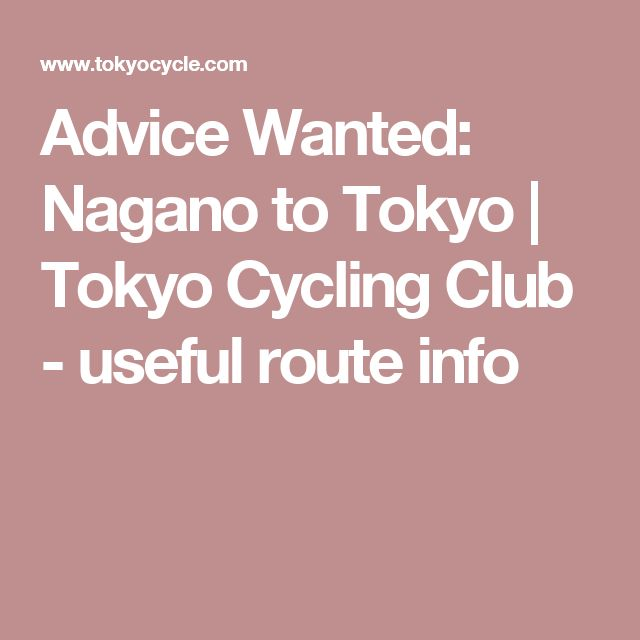 Advice Wanted: Nagano to Tokyo | Tokyo Cycling Club - useful route info