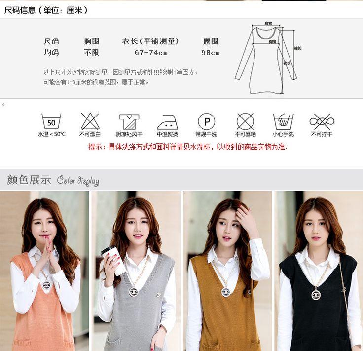 Осень V образным Вырезом свитер жилет верхняя одежда средней длины свободно без рукавов свитера женский отдельный жилет купить на AliExpress