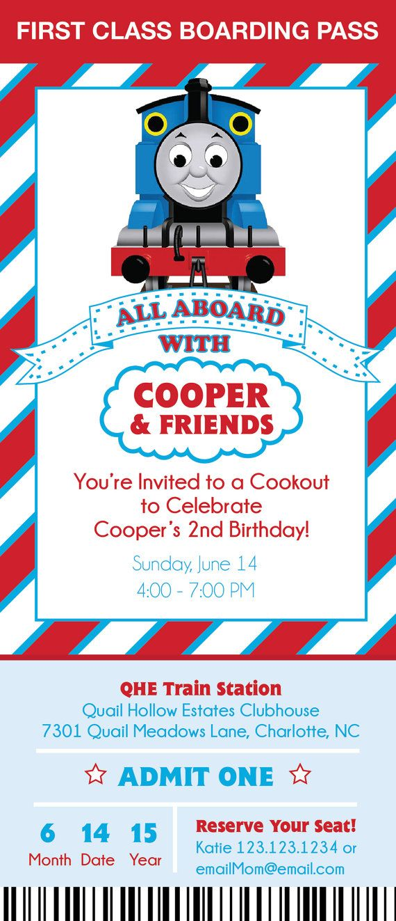 Celebrate YOUR little train enthusiast with these fun Thomas the Train inspired tickets to a great birthday party!