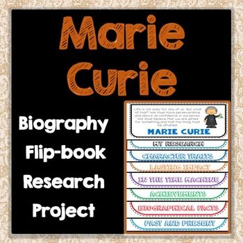 short essay on marie curie Madame curie was born maria sklodowski in warsaw, poland in 1867, the  youngest of five children when she was born, poland was.