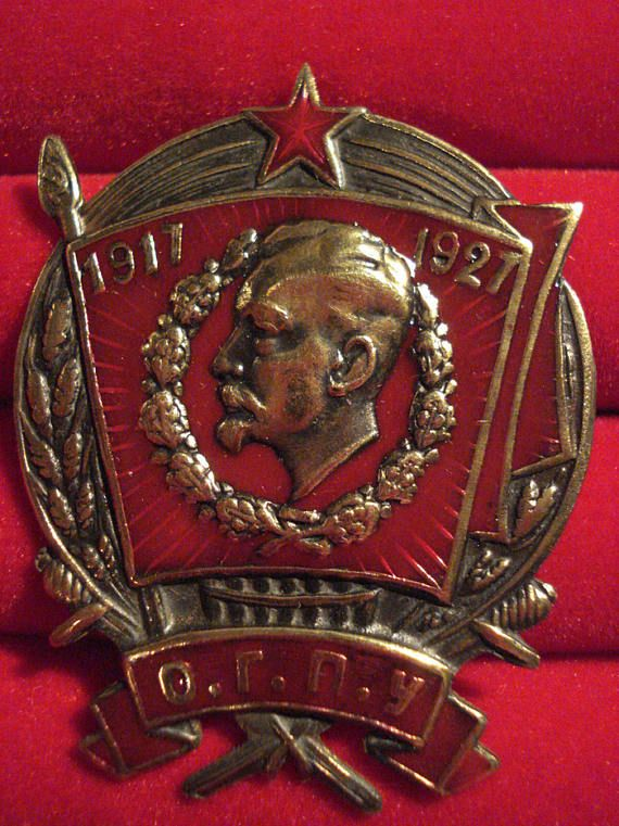 Soviet Russian Badge  O.G.P.U.  RSFSR, 1927 The State Political Directorate was the secret police of the Russian Soviet Federative Socialist Republic (RSFSR)  and the Soviet Union from 1922 until 1934. Formed from the Cheka, the Soviet state security organization,  on February 6, 1922, it was initially known under the Russian abbreviation GPU. On paper, the new agency was supposed to act with more restraint than the Cheka.  For instance, unlike the Cheka, it didnt have the right to arrest…