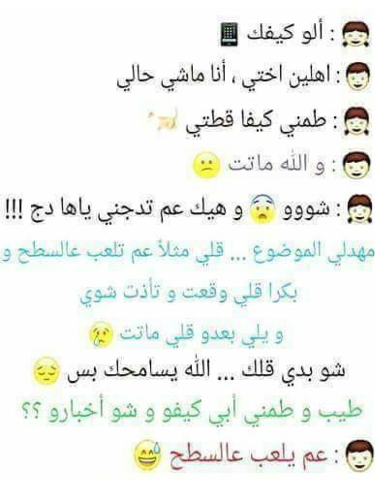 Pin By Good Joop On Divers Love Illustration Quotes Arabic Quotes