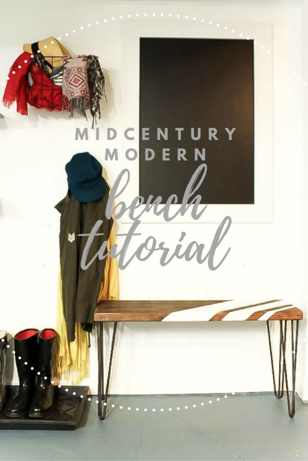 DIY midcentury modern bench with hairpin legs tutorial.  Created for drop zone in garage.
