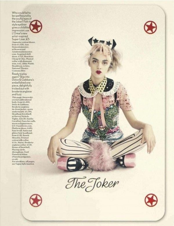 """For one of the finer mixed media fashion editorials we have seen to date, fresh face Magda Laguinge does her best """"Jokers Wild"""" for Vogue UK this past April 2012. As photographed by Paolo Roversi and styled by Lucinda Chambers, Magda wears Viktor & Rolf, Ann Demeulemeester, Alexander McQueen, and others."""