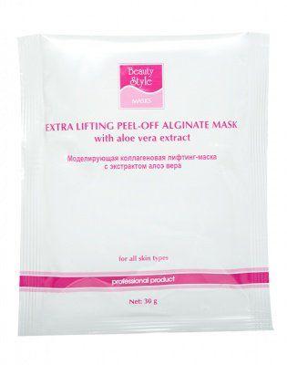 Альгинатная маска для лица коллагеновая с экстрактом Алоэ Вера Beauty Style, 30 гр.*10 шт.  от Beauty style