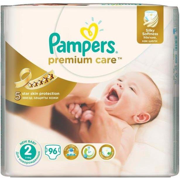 Protectie de 5 stele pentru pielea bebelusului tau.