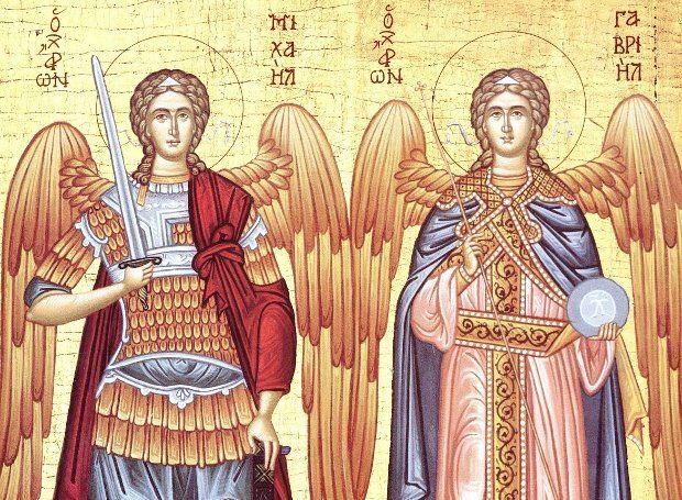 Αρχάγγελοι Γαβριήλ και Μιχαήλ: Εορτάζουν στις 8 Νοεμβρίου