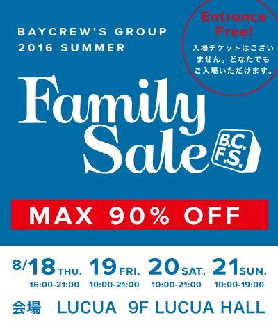ベイクルーズグループ 夏のファミリーセール 大阪 ルクアにて開催