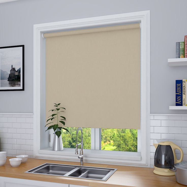 Bella Beige Roller Blinds - Make My Blinds