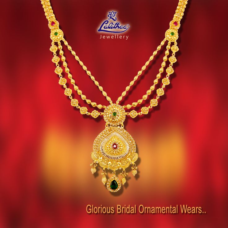 Amazing golden haram studded with bright green colored stone with 3 row of intricate chain from #LalithaaJewellery.