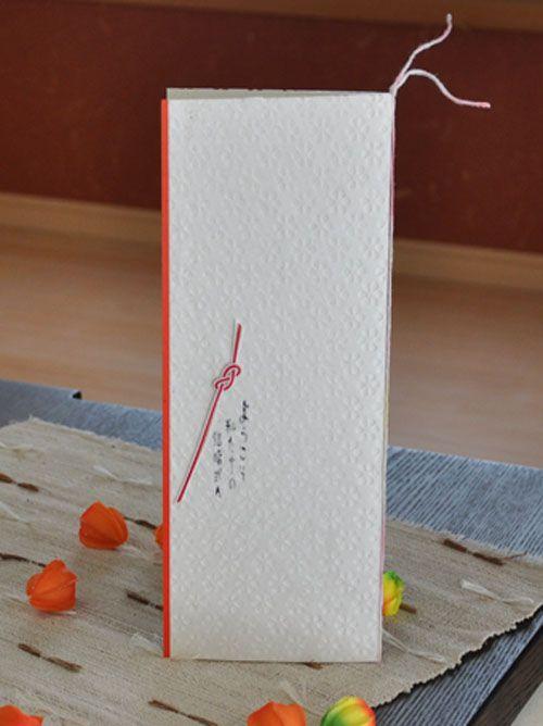 和風結婚式席次表A3タイプ 和紙と水引きで個性的に