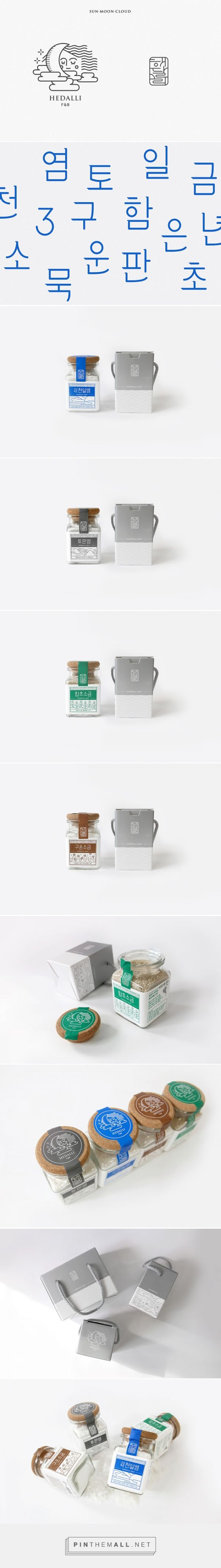 Korean Hedali Salt packaging designed by Triangle Studio PD