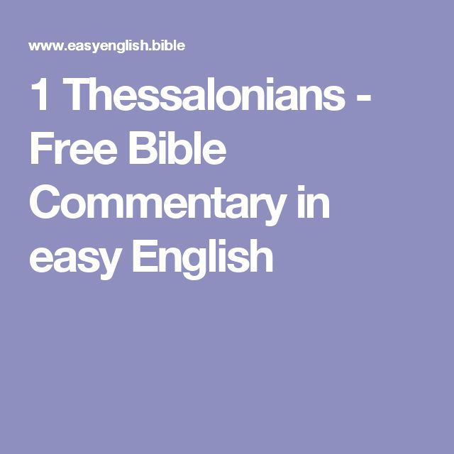 1 Thessalonians - Free Bible Commentary in easy English