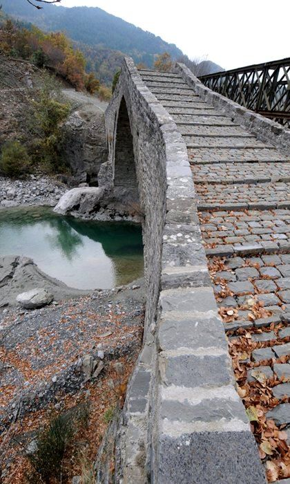 "Old Stone ""Zermas"" bridge, Epirus, Greece"