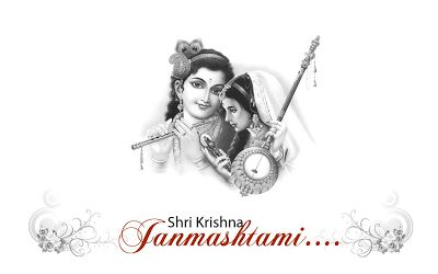Shayari Urdu Images: Gopal Krishna with Radha-Happy Janmashtami image 2...