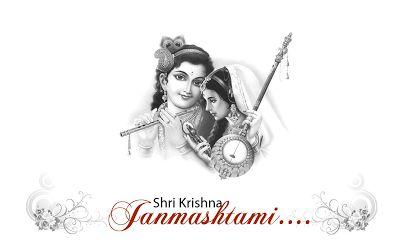 Shayari Urdu Images: Gopal Krishna with Radha-Happy Janmashtami image 2...