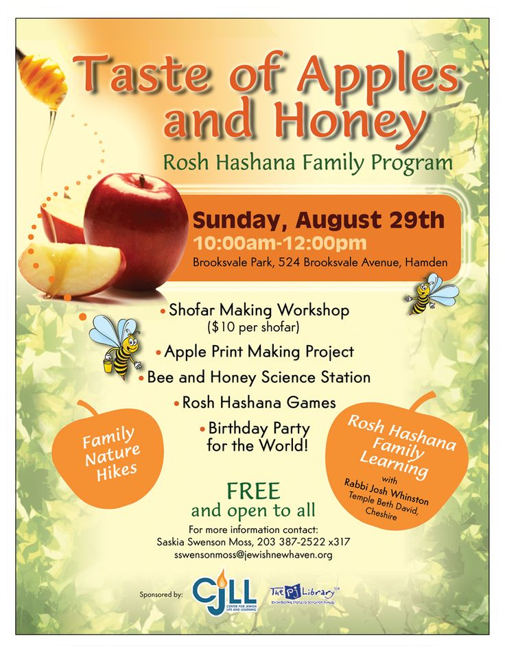 NewHaven_apples And Honey Flyer (850×1100)  Examples Of A Flyer