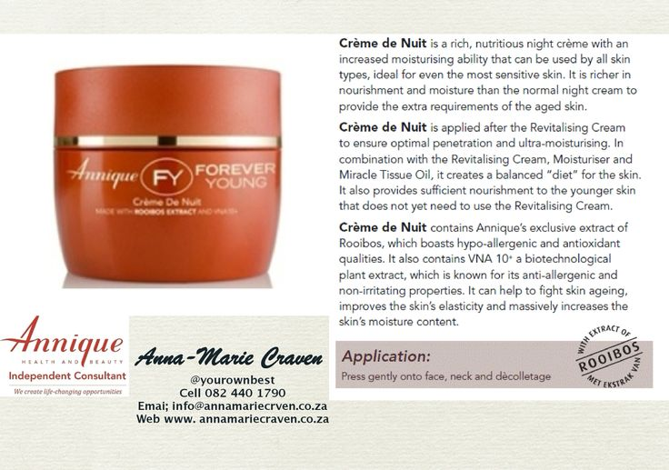 Apply night cream every night #beauty tip #Annique