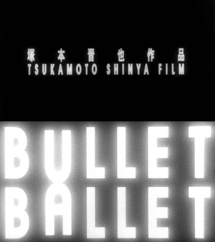 supervillain: hd1080pee: Bullet Ballet (バレット・バレエ)| 1998 |...